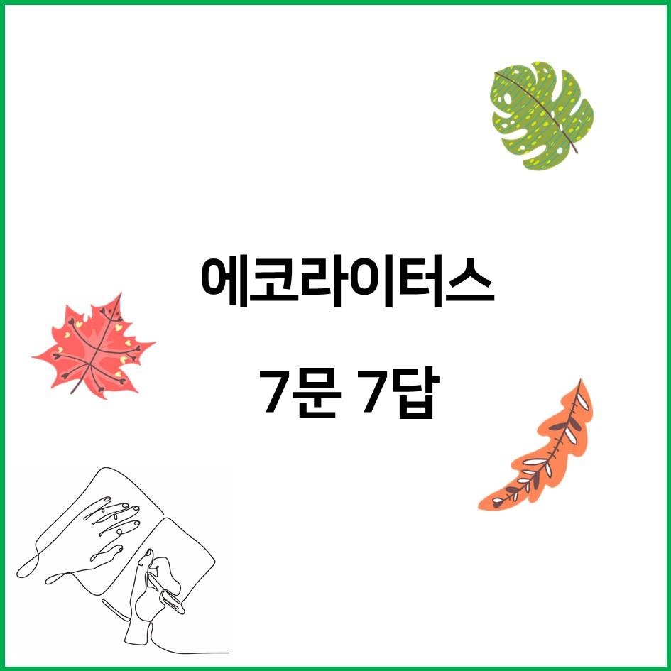 KakaoTalk_20201231_165003855_08.jpg