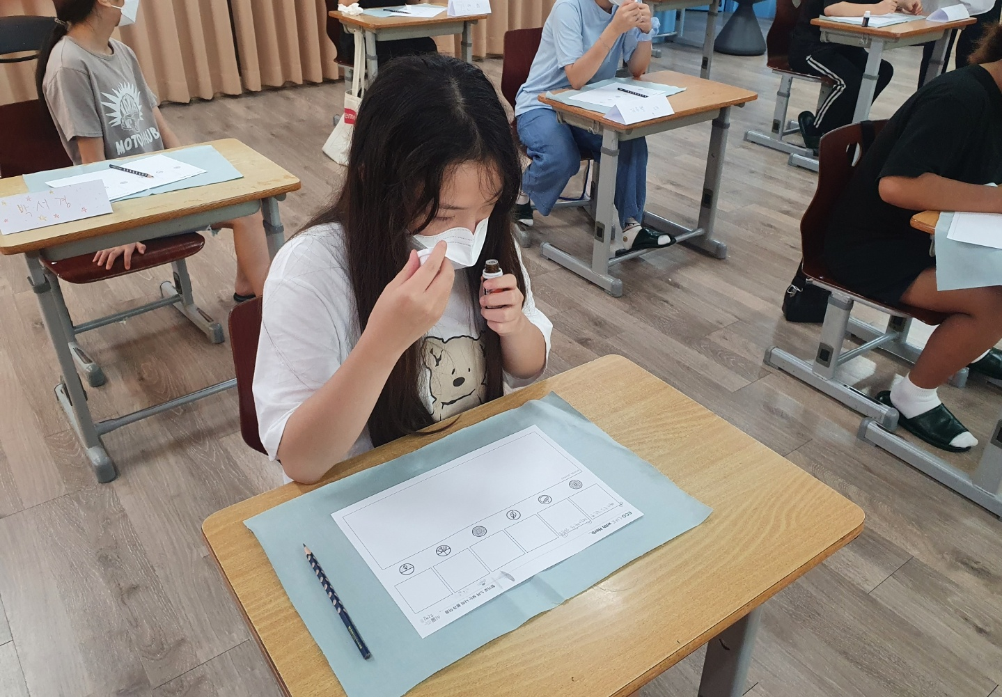 꿈.가_보광초등학교(3회기)_20210825_2.jpg
