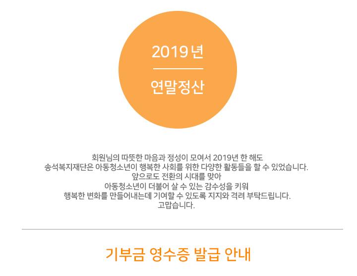 2019_1.jpg